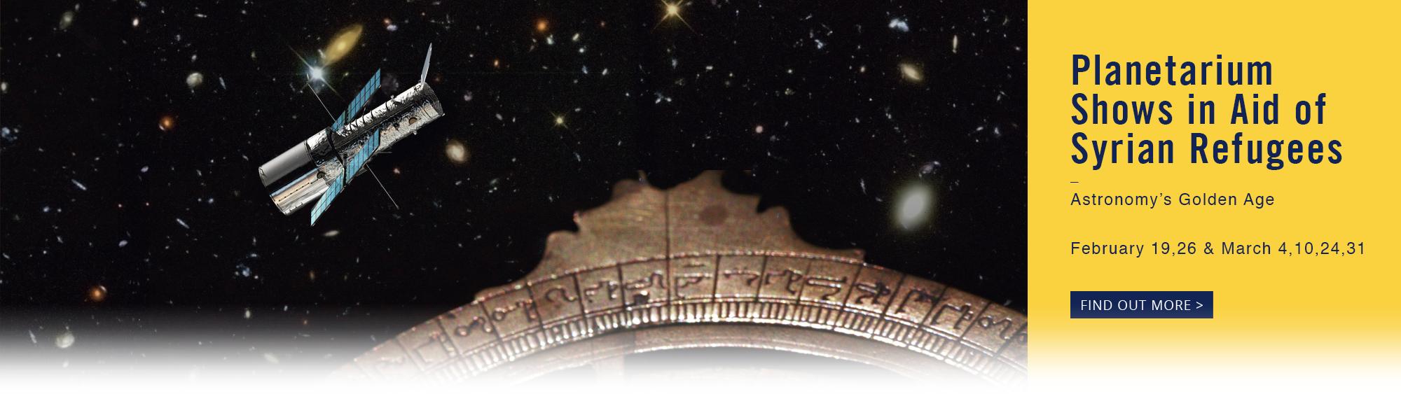planetarium-Syrian-show11