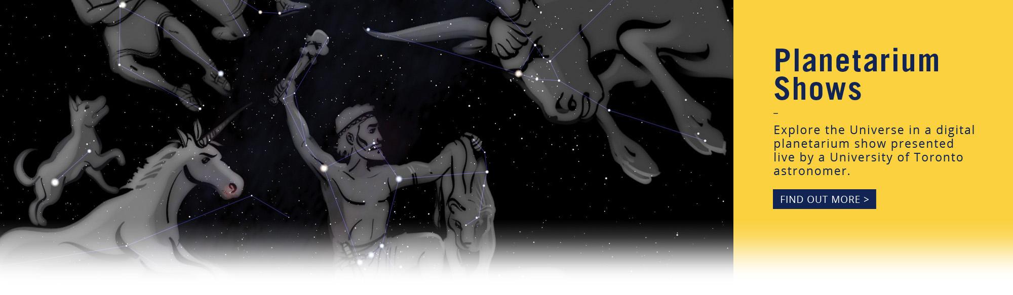 Universe_Planetarium_Slider